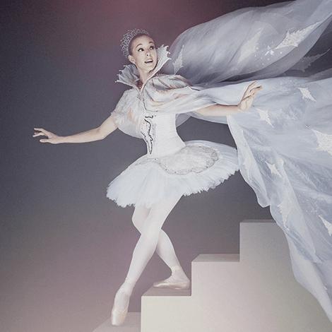 классический танец спб